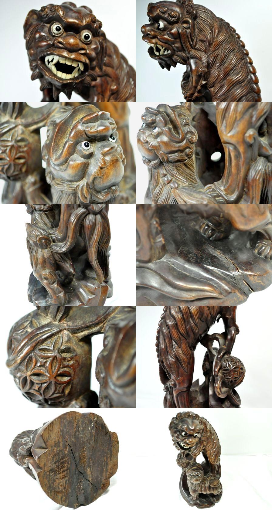 木雕り 狮子の置き物◆唐狮子/狛犬◆天然木(紫檀