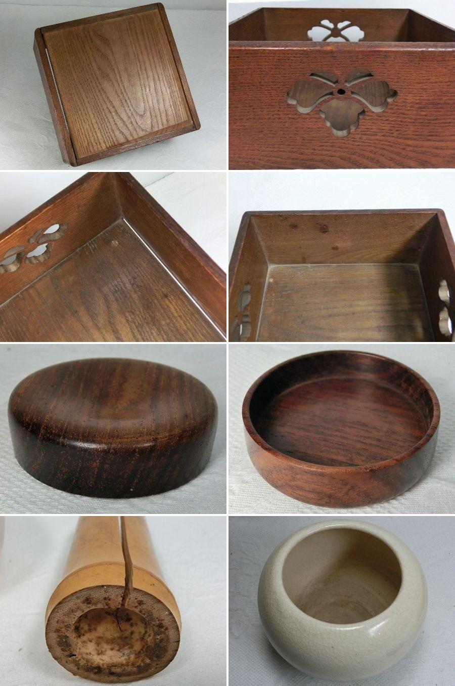 中式实木家具 中式沙发图片大全 实木家具品牌排行榜